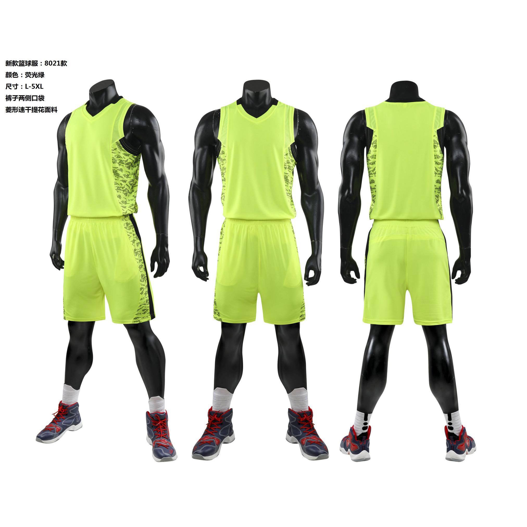 篮球服定制