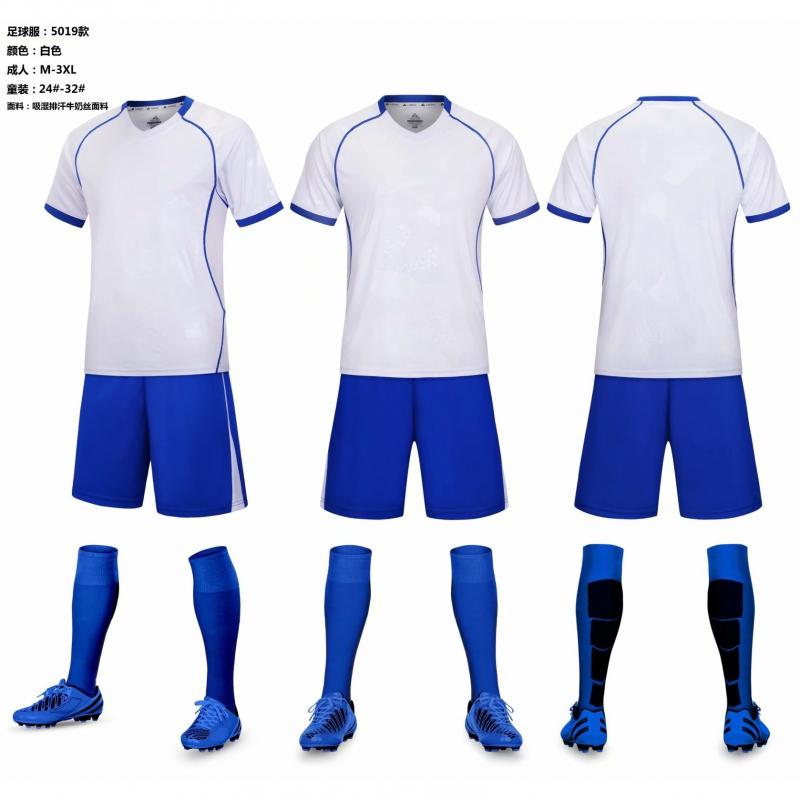 足球服定制